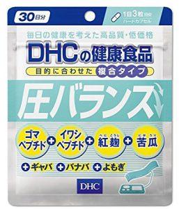 DHC圧バランス