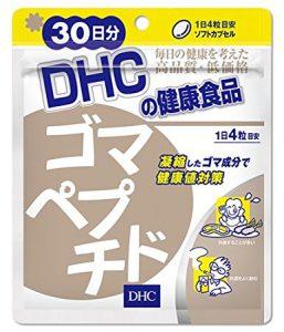 DHCゴマペプチド